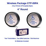 Wireless Activation Package 59R4