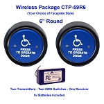 Wireless Activation Package 59R6